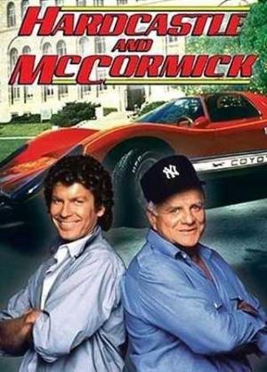 El auto rojo (Serie de TV)
