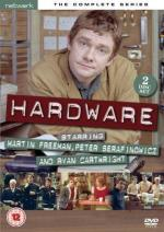 Hardware (TV Series)