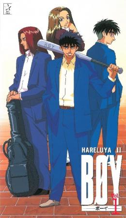 Hallelujah Boy (TV Series)