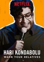 Hari Kondabolu: Warn Your Relatives (TV)