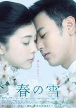 Haru no yuki (Snowy Love Fall In Spring)