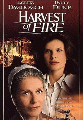 Cosecha de fuego (TV)