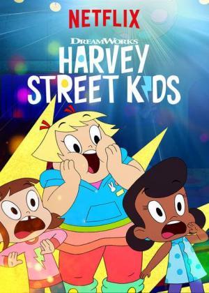 Las aventuras de la calle Harvey (Serie de TV)