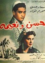 Hassan and Nayima