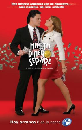 Hasta que el dinero nos separe (Serie de TV)