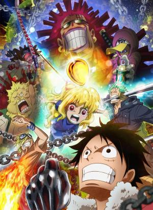 One Piece: Heart of Gold (TV)