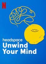 Headspace: Relaja tu mente (C)