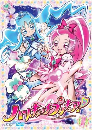 HeartCatch PreCure! (Serie de TV)