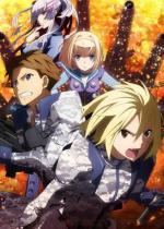 Heavy Object (TV Series)