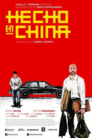 Made in China (TV)