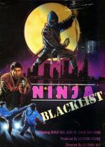 Ninja Blacklist