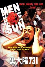 Hei Tai Yang 731 (Men Behind the Sun)