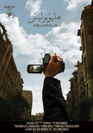 Heliopolis