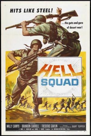 El escuadrón del infierno