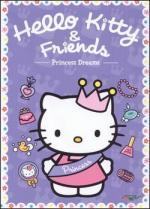 Hello Kitty and Friends (TV Series)