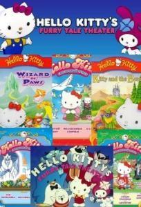 Hello Kitty's Furry Tale Theater (TV Series)