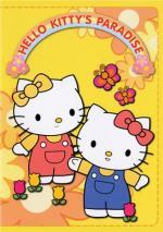 Hello Kitty's Paradise (Serie de TV)