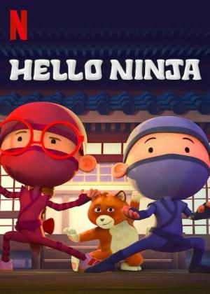 Hello Ninja (TV Series)