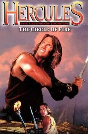 Hercules and the Circle of Fire (TV)