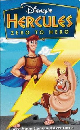 Hércules, de cero a héroe