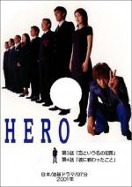 Hero (Serie de TV)