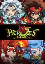 Heroes: Legend of the Battle Disks (Serie de TV)