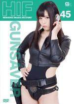 Heroine Image Factory - Gunsaver