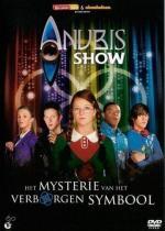 Het Huis Anubis (Serie de TV)