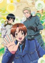 Hetalia: Axis Powers (Serie de TV)