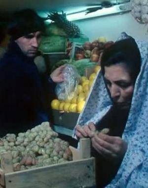 Heydar: An Afghan in Tehran (C)