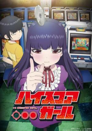 Hi Score Girl (TV Series)