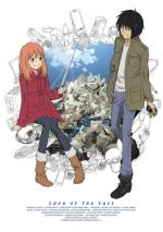 Eden of The East (TV Series)