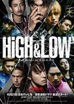 High & Low: The Story of S.W.O.R.D. (Serie de TV)