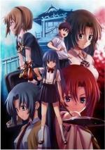 Higurashi no Naku Koroni Kai (When Cicadas Cry - Solutions) (Serie de TV)
