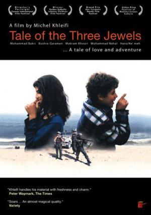 The Tale of the Three Lost Jewels