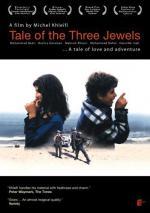 Hikayatul jawahiri thalath (The Tale of the Three Lost Jewels)