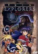 Ruin Explorers (TV Miniseries)