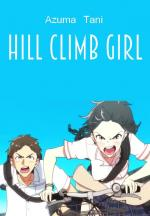 Hill Climb Girl (C)