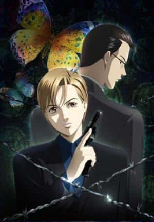Top Secret: The Revelation (TV Series)