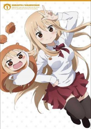 Himouto! Umaru-chan OVA (C) (Miniserie de TV)