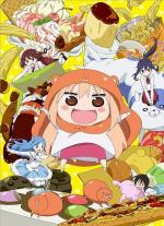 Himouto! Umaru-chan (Serie de TV)