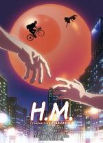 Hinamatsuri (Serie de TV)