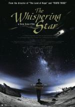 The Whispering Star