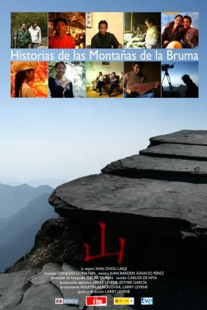 Historias de las Montañas de la Bruma