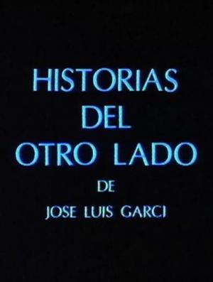 Historias del otro lado (Serie de TV)