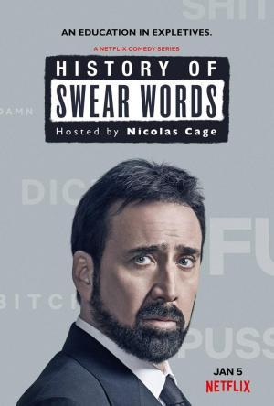 постер к сериалу History of Swear Words 2021