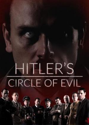 El círculo maléfico de Hitler (Serie de TV)