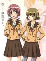 Hitohira (Serie de TV)