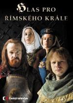 Hlas pro rímského krále (TV)