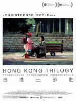 Hong Kong Trilogy